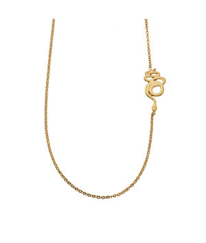 Collier serpent or Bijoux Léone