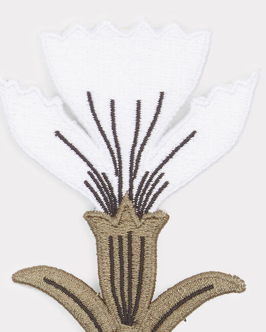 Broche blanche fleur Ilya (2) - 1-2-3