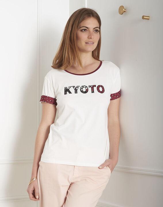 Tee-shirt écru imprimé Kyoto Pan (4) - Maison 123