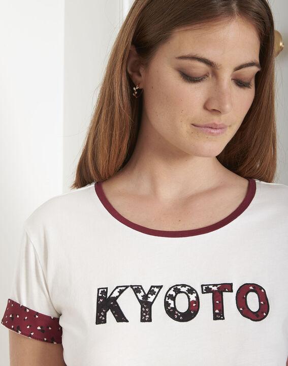 Tee-shirt écru imprimé Kyoto Pan (1) - Maison 123